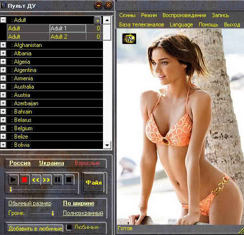 TV Player Classic Portable 7.1.3 RUS Apps