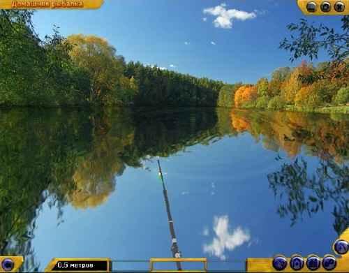 Домашняя рыбалка Portable 3.11 RUS скачать бесплатно игру
