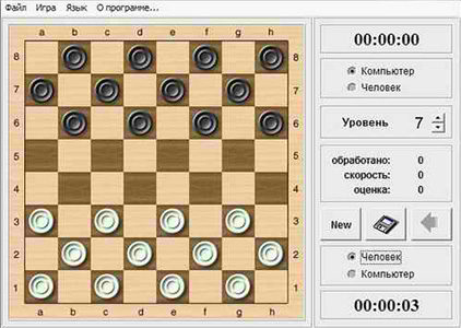Шашки (Checkers) Portable 1.1.0.3 RUS