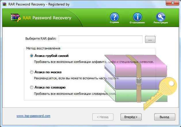 RAR Password Recovery Portable 1.80 RUS