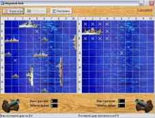 Морской бой игра Portable 1.0.1.8 RUS