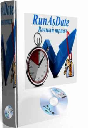 RunAsDate Portable 1.37 (32-64 bit) RUS cкачать бесплатно
