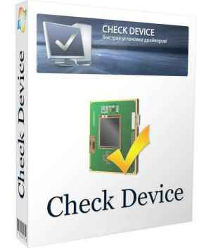 Check Device Portable RUS