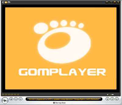 GOM Player Portable 2.3.19.5276 RUS Apps