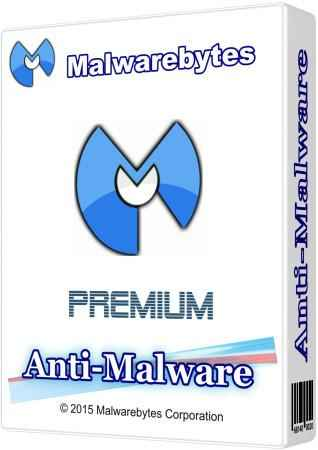 Malwarebytes anti malware Premium Portable 2.2.1.1043 RUS