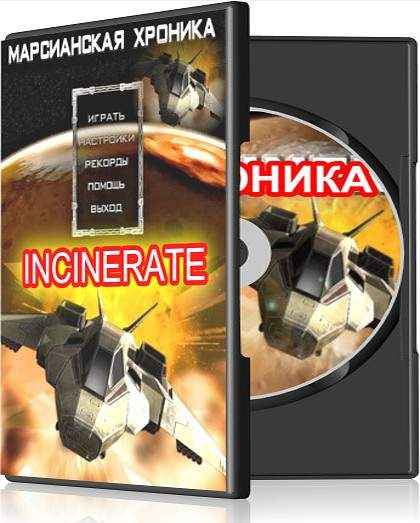Incinerate portable rus