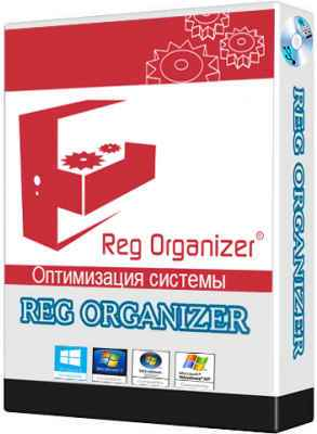 Reg Organizer Portable 7.35 Final RUS/EN Apps
