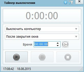 Таймер выключения компьютера portable 2.8 RUS Apps скачать бесплатно