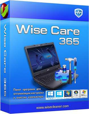 Wise Care 365 Portable 4.57.432 RUS Apps