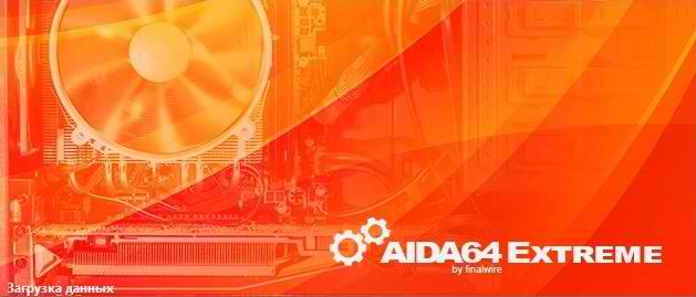 AIDA64 Portable