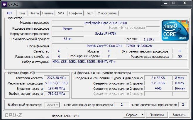 CPU-Z Portable RUS