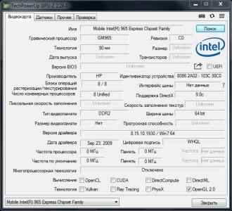 GPU-Z Portable-RUS