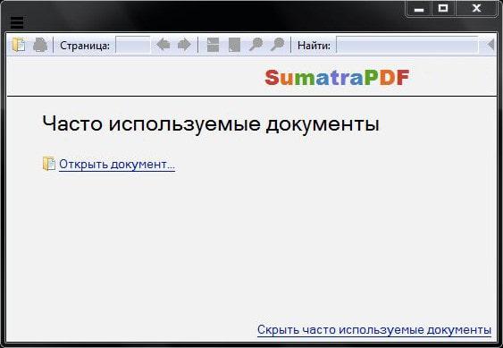 Sumatra PDF Portable RUS