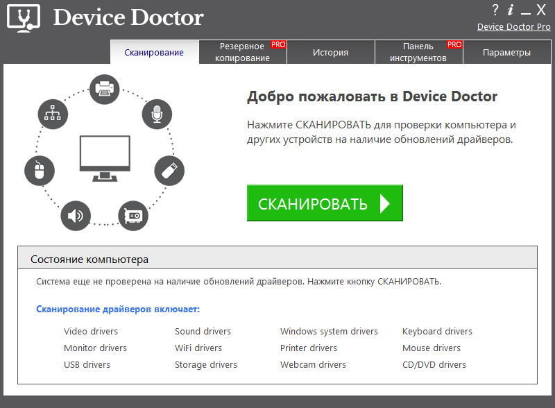 Device Doctor Portable