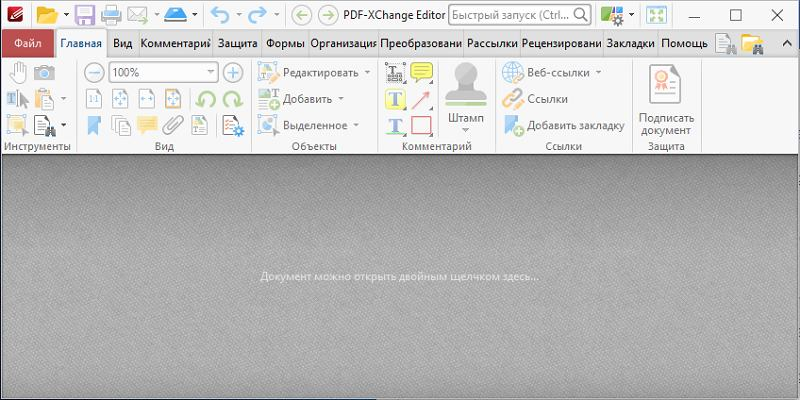 PDF Editor Portable