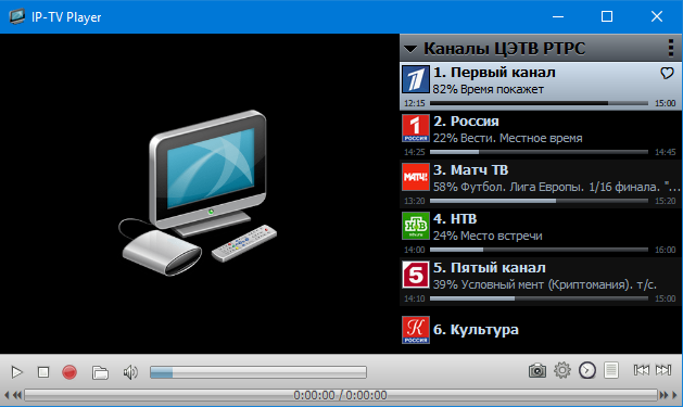IPTV Player Portable