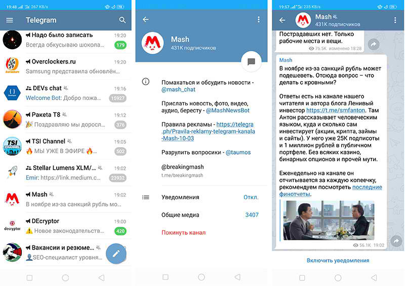 Telegram Desktop Portable